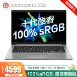 ASUS 华硕 a豆adolbook13 2020 13.3英寸笔记本电脑(i5-1035G1、8GB、512GB、MX330、100%sRGB)
