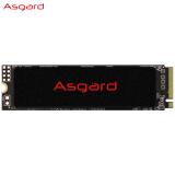 Asgard 阿斯加特 AN2系列-极速版 M.2 NVMe 固态硬盘 500GB 349元