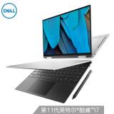 戴尔DELLXPS13-9310EVO严苛认证13.4英寸4K防蓝光屏超轻薄触控翻转2合1笔记本电脑(i7-1165G716G512G)黑 16849元(需用券)