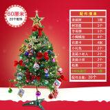 移动专享:迈乐佳 圣诞树套餐 60cm 带灯