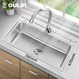 OULIN 欧琳 OLJD616-B水槽+抽拉龙头套装 1209元