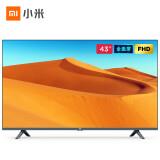 MI 小米 E43K 液晶电视 43英寸 1080P 1699元