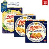 Danisa 皇冠 丹麦曲奇饼干热卖装 230g *7件 91.44元(合13.06元/件)