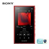 13日0点:SONY 索尼 NW-A105 无线Hi-Res 音乐播放器MP3 红色 16GB 1499元包邮