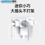 seebest 视贝 插座转换器 一转三迷你款 4.9元包邮(需用券)
