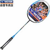 Victor 威克多 CHA-9500 羽毛球单拍 蓝色 219元