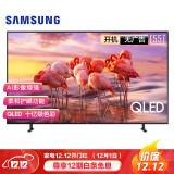 1日0点:SAMSUNG 三星 Q6A系列 QA55Q6ARAJXXZ 55英寸 4K 液晶电视 3499元 3499.00