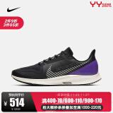 耐克NIKE AIR ZOOM PEGASUS 36 SHIELD 男子跑步鞋 AQ8005-002 AQ8005-002 41 393.12元(需用券)