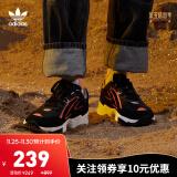 25日0点:adidas 阿迪达斯 三叶草YUNG-96 CHASM 男女鞋经典运动鞋休闲鞋 EE7238 239元(需用券)