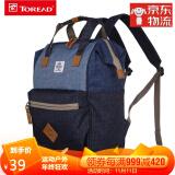 TOREAD 探路者 15升 双肩休闲背包 ZEBF80733