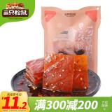 三只松鼠 蜀香猪肉脯 靖江特产肉干肉脯休闲零食小吃 猪肉脯麻辣味100g *7件 88.6元(合12.66元/件)