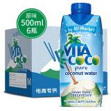 唯他可可(Vita Coco)椰子水 500ml*6瓶 整箱 进口饮料 NFC果汁 天然原味椰子水 椰汁饮料 *6件 315.8元(合52.63元/件)
