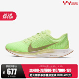 25日0点:NIKE 耐克 AT8242 Zoom Pegasus Turbo 2 女款跑鞋