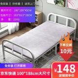 GULEINUOSI 古雷诺斯 N629-01 折叠床 宽100cm