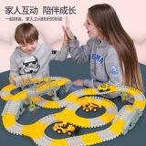 tongli 童励 儿童拼装轨道车玩具+电动小车 22元(需用券)