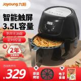 九阳(Joyoung)空气炸锅家用五代大容量智能无油烟薯条机电炸锅薯条 黑色VF191 329元