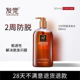 发觉 控油防脱育发洗发水 家庭装 500ml *2件 222.8元(需用券,合111.4元/件)