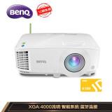 BenQ 明基 E540 智能投影仪 4799元