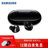 SAMSUNG 三星 Galaxy Buds+ 真无线蓝牙耳机 679元(需用券)