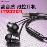 Langsdom 兰士顿 M305 入耳式有线耳机 黑色 *4件 62元(需用券,合15.5元/件)