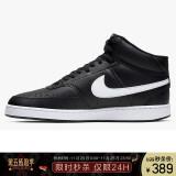 25日0点:NIKE 耐克 COURT VISION MID CD5466-001 男士潮流板鞋