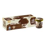 京东PLUS会员:和路雪 轻优 黑巧克力口味雪糕 75g*3杯 *5件