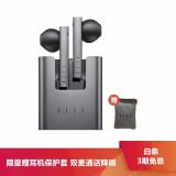 FIIL CC 真无线蓝牙耳机 319元(需用券)