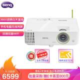 BenQ 明基 E582 1080P智能投影仪 6599元
