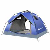 京东PLUS会员:龙之钰 户外防水隔热自动双层帐篷 加强版3-4人 送帐篷灯