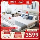 1日0点:SLEEMON 喜临门 曼哈顿 头层牛皮软双人床 1.8米床+星空R床垫