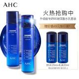 26日12点:AHC 第二代升级版专研B5玻尿酸水乳套装强韧肌肤屏障 舒缓保湿 密集补水 更易吸收 179元