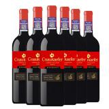 京东PLUS会员:Cnaukaefer 凯富红牌西拉干红葡萄酒 整箱装 750mL*6瓶 268元(需用券)