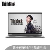 ThinkBook 15p 15.6英寸设计师笔记本电脑(i5-10300H、16GB、512GB、GTX1650) 5998元