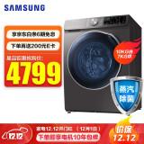 1日0点: SAMSUNG 三星 XQG10-1WN64FTAX 变频 洗烘一体机 10kg 钛晶灰 4599.00