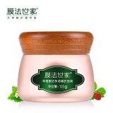 膜法世家 草莓酸奶面膜125g(滋养亮采 内外净澈 *3件109.7元(合36.57元/件) 109.70