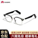 HUAWEIXGentleMonsterEyewear华为智能眼镜高清立体声降噪通话SMARTALIO-01(银色) 1525元