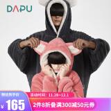 DAPU 大朴 AE4F122044 中性家居睡衣 *2件