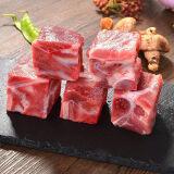 京东PLUS会员:百氏春 新鲜精品猪前排块 4斤
