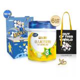 飞鹤星飞帆 幼儿配方奶粉 3段(12-36个月幼儿适用) 700克*6罐 1497元(需用券)