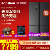 Ronshen 容声 BCD-429WRK1FP 十字对开门冰箱 429L 墨韵黑