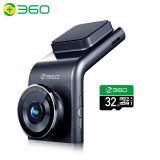 23日0点、京东PLUS会员:360 G300pro 行车记录仪 1296p高清+32g卡