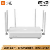 17日0点:Redmi 红米 AX6 3000M WiFi 6 无线路由器 269元包邮(需用券,需加入陪伴计划)