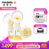 medela 美德乐 丝韵·翼 舒悦版 双边电动吸奶器 1399元包邮(需用券)