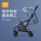jerrybaby 婴儿推车轻便折叠婴儿车 可坐可躺伞车便携宝宝迷你手推车 蔚蓝 399元包邮(需用券)