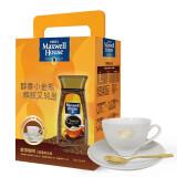 麦斯威尔进口速溶金咖啡礼盒黑咖啡冻干粉100g/盒(内含杯勺一套)*3件
