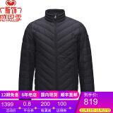 阿玛尼(ARMANI)男装EA7 男士时尚休闲潮流无帽立领羽绒服95258 黑色 M 579.2元(需用券)