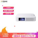 京东PLUS会员: XGIMI 极米 Z6 家用智能投影仪 2399元包邮(需用券)