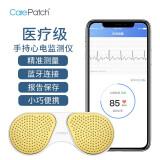 卡帕奇(carepatch) 心电记录仪黄金版 769元(需用券)