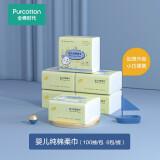 京东PLUS会员:Purcotton 全棉时代 婴儿棉柔巾 100抽 6包装 35.55元包邮(需用券)