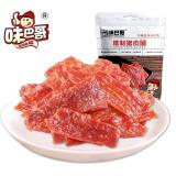 味巴哥 精制猪肉脯 原味自然片 100g*3袋*3件 19.9元包邮(折6.63元/件)